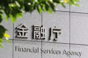 Nine Crypto Exchanges Have Suspended Operations in Japan So Far